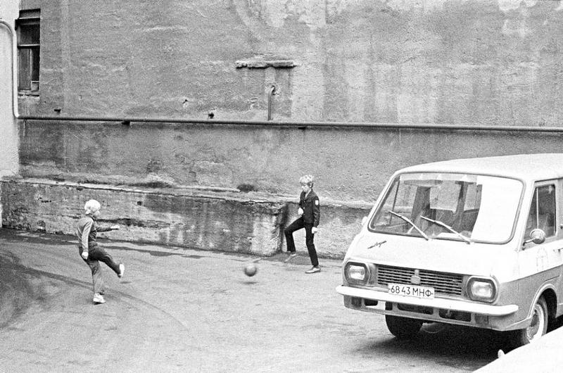 Soviet Reality by Igor Palmin