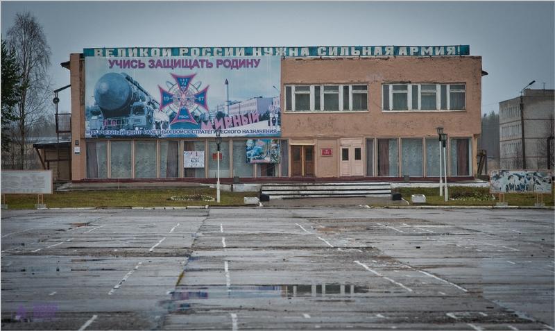 Ballistic Missile Launching In Plesetsk