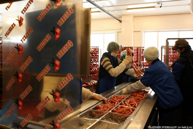 Secrets of Sausage Production