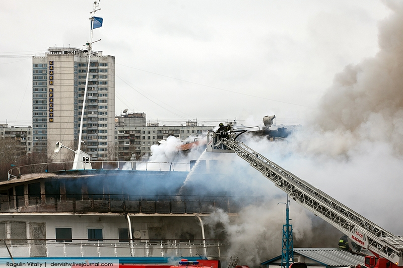 The Motor Ship That Suffered From The Fire