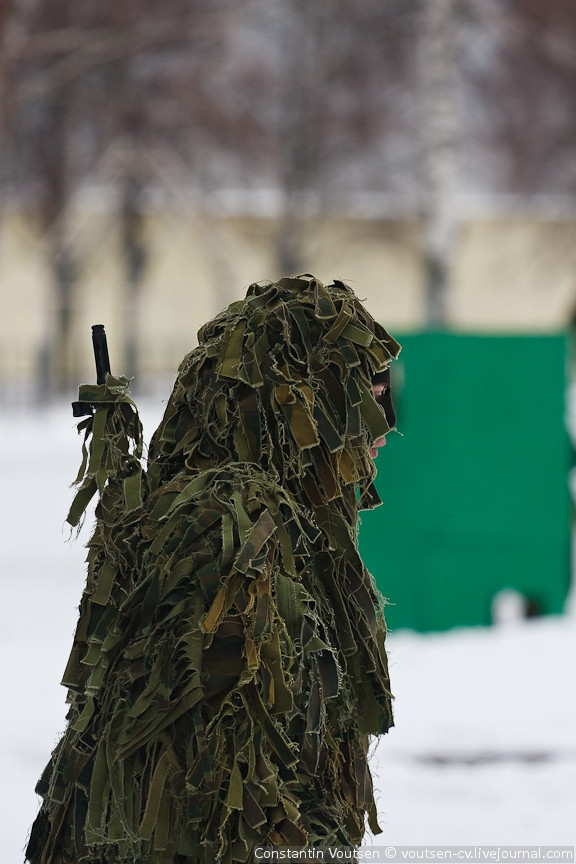 Sniper Military Exercise