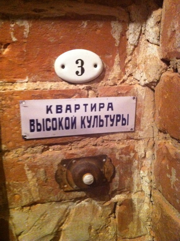 Socialistic Museum 7