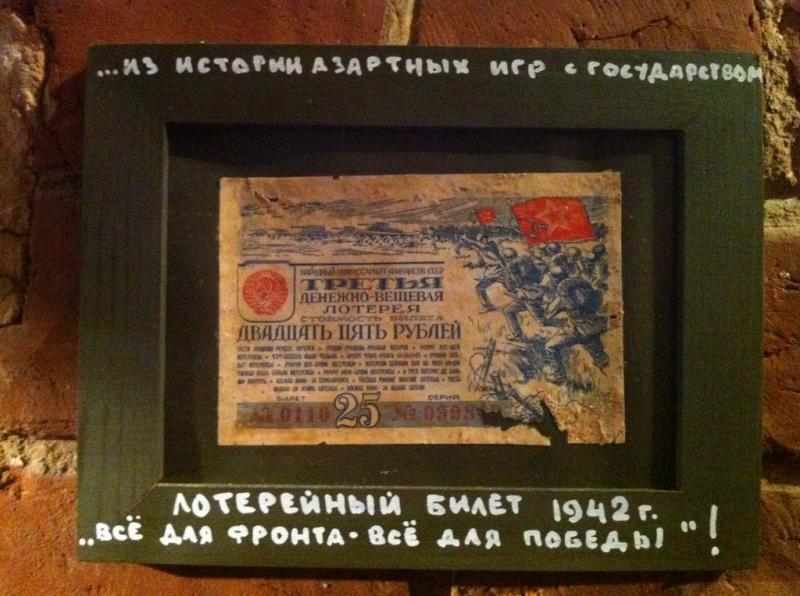 Socialistic Museum 8