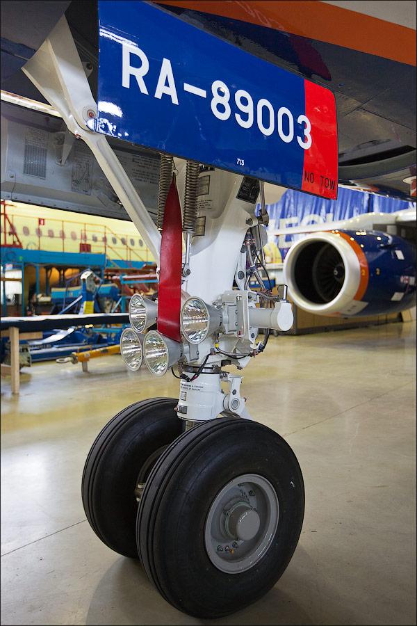 Super Jet 3
