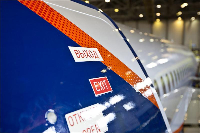 Super Jet 9