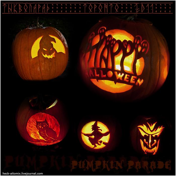 Toronto Pumpkins 1