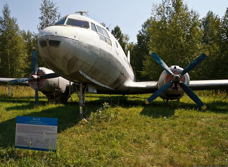 A Glimpse Of The History of the Soviet Aircraft