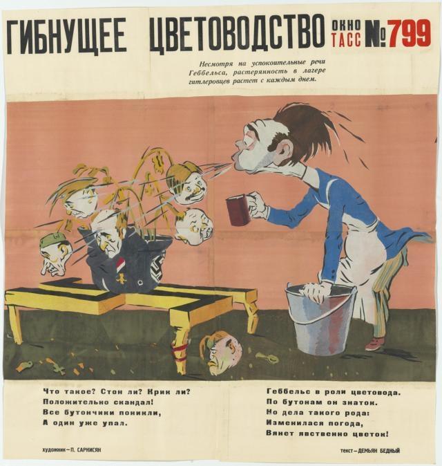 Inspiring Soviet Posters Exhibited In NY