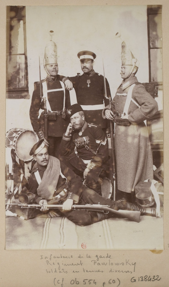 Russian Army 1880 And 1892
