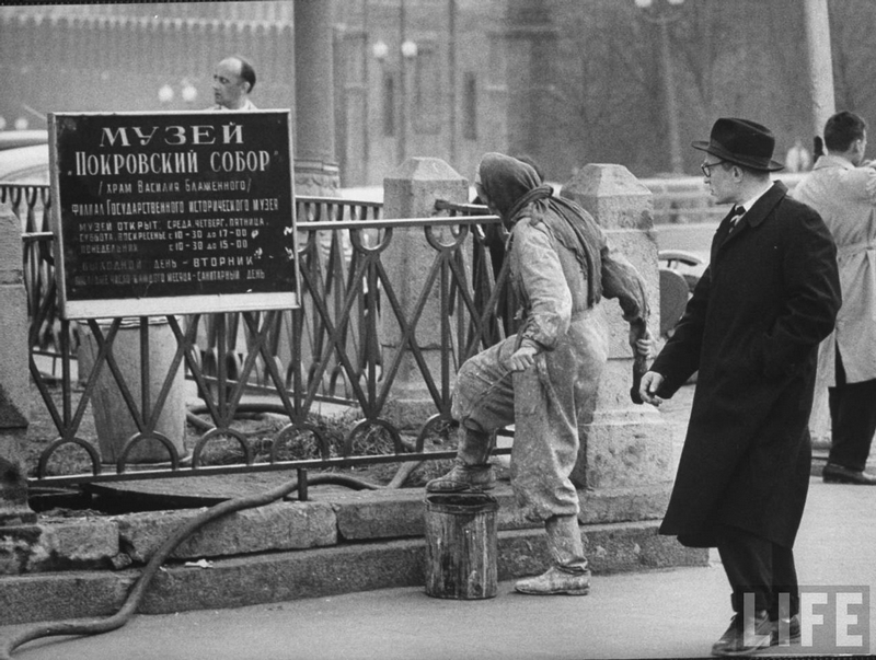 Moscow 1963