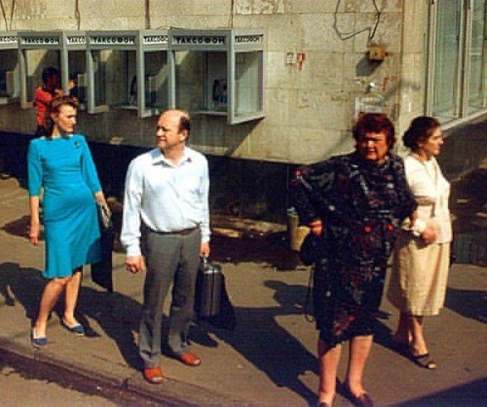 The Union of Soviet Socialist Republics Hardcover 1985 Soviet Propaganda Book