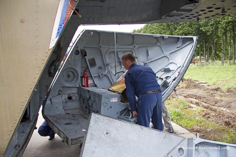 Air Base 378