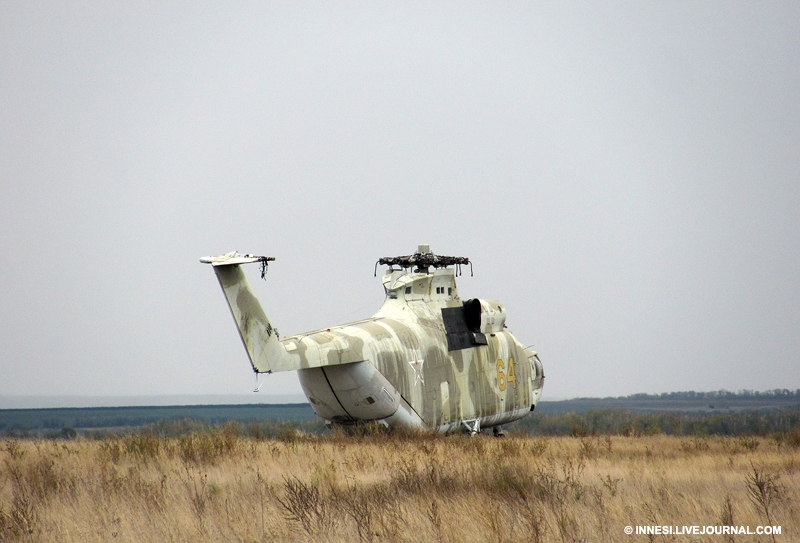 More Helicopters Left To Die