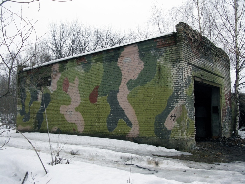 Abandoned Air Defense Missile System S-25