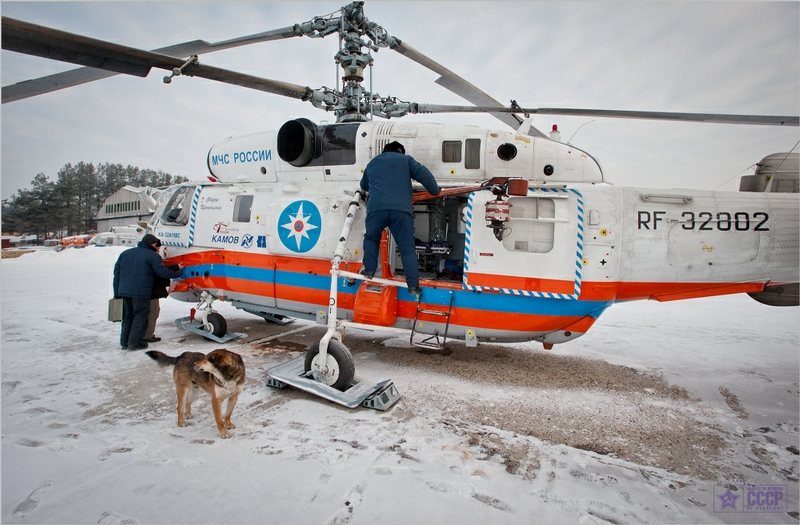 About Rescue Service