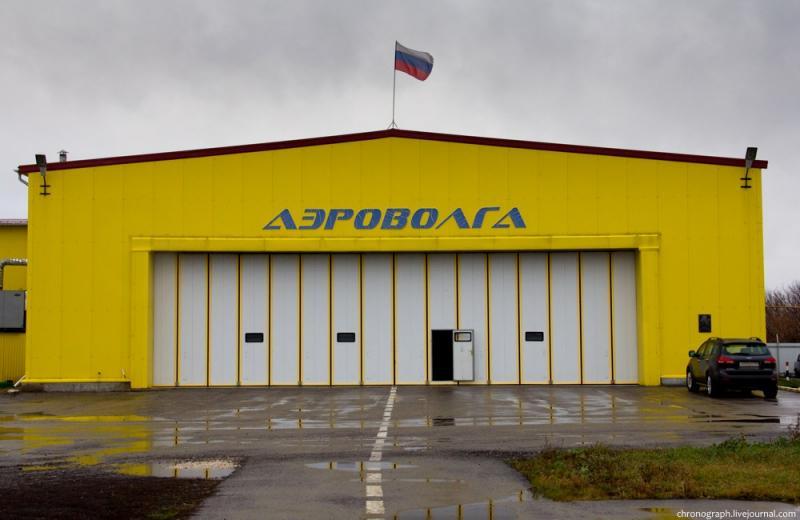 AeroVolga 2