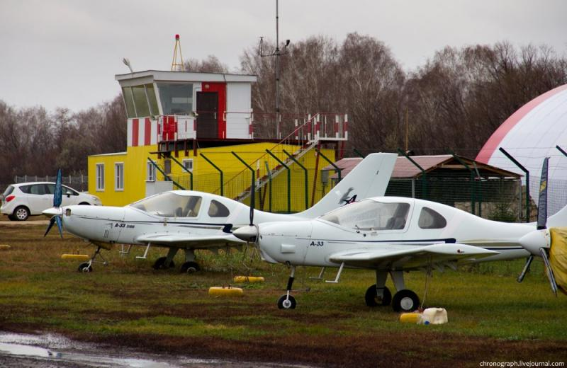 AeroVolga 4