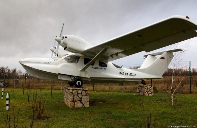AeroVolga 46