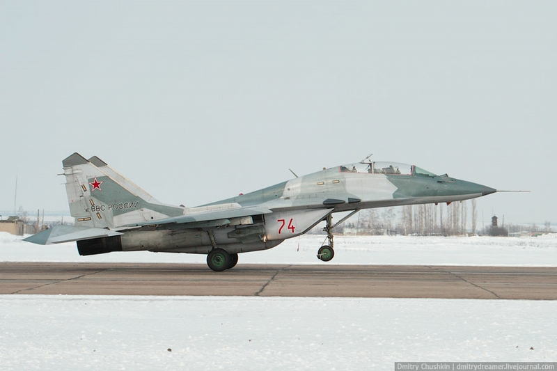 Kursk Air Group