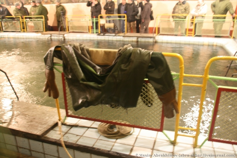 Diving Exercise In Volzhsky