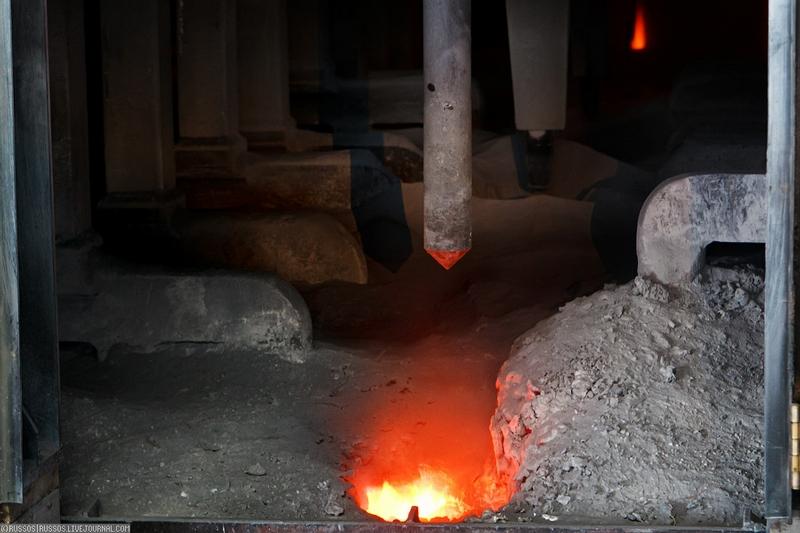 Modern Production Of Aluminum