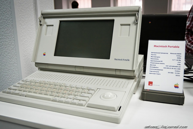 Apple Museum Opens In Moscow