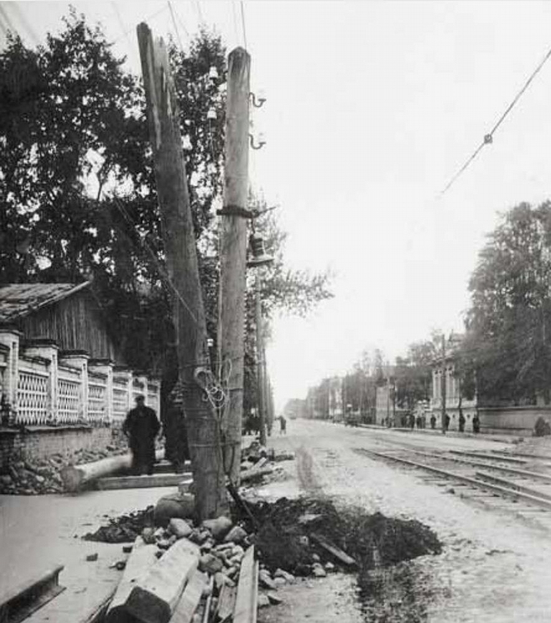 A Northern Russian City of The Soviet Period