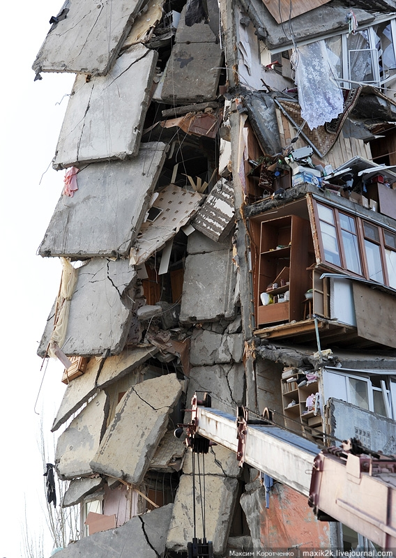 9-Storey Building Collapses In Astrakhan