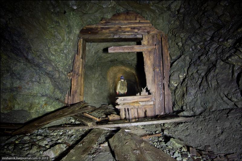 Underground Time Travel