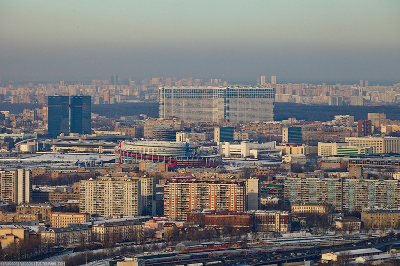 Moscow As Seen From Moscow-City