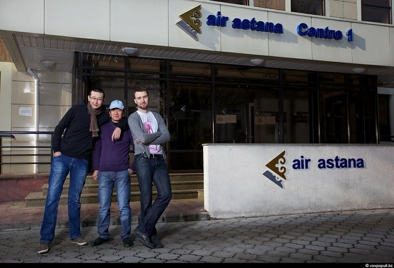 Авиабилеты Алматы - Атырау - цена (стоимость) билетов на. Авиа