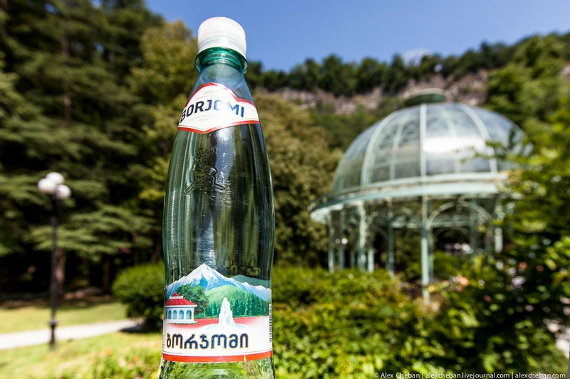 At the Waterhead of Mineral Water