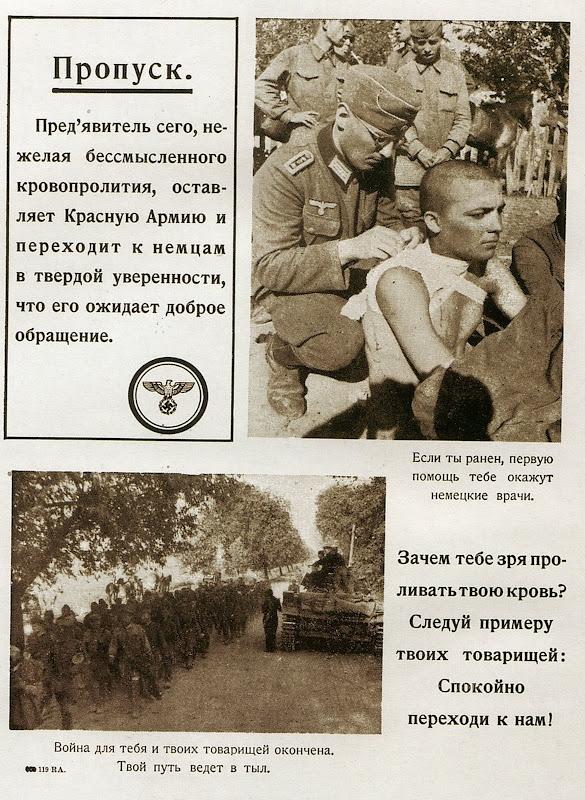 German Captivity Propaganda