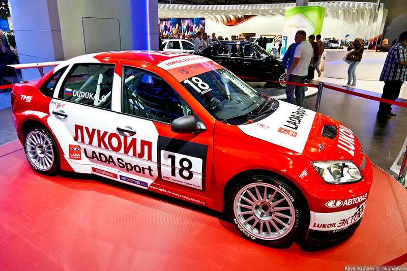 Moscow Showroom 2012