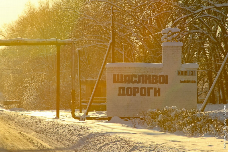 A Journey To The Exclusion Zone Of Chernobyl