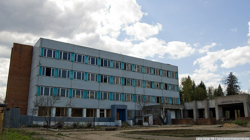 Abandoned Research Center of the Soviet Times