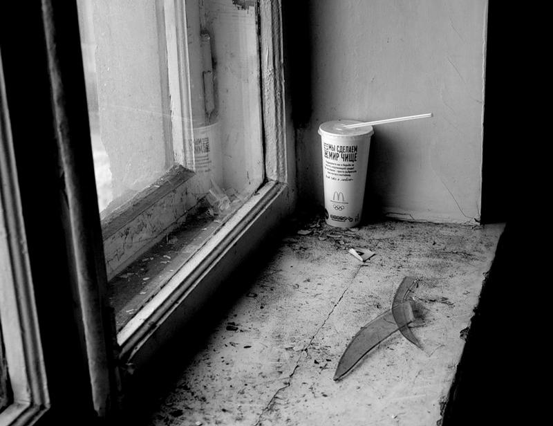Abandoned Criminal Department