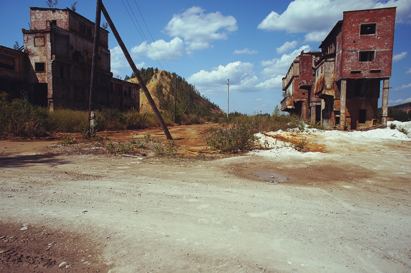 The City of Mines