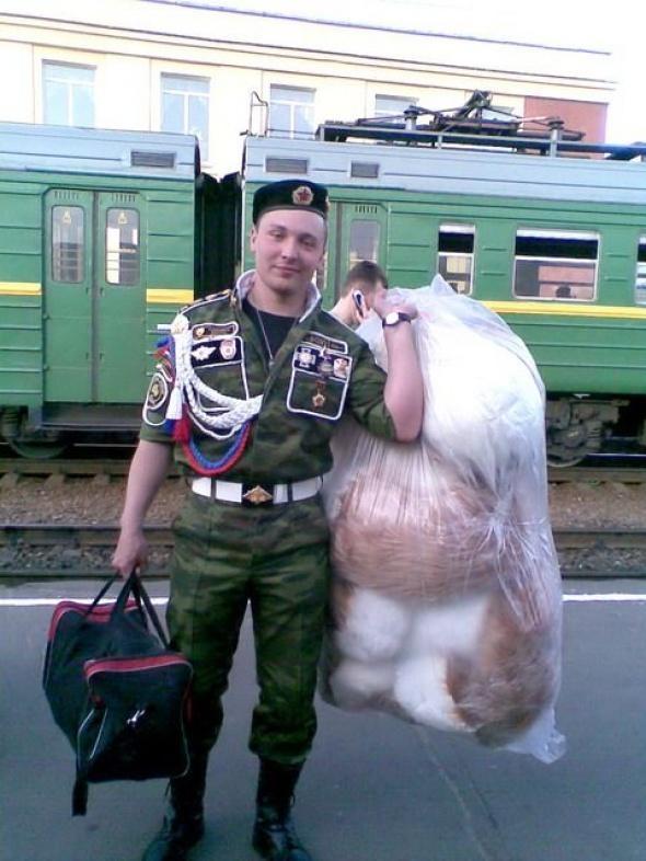 Good Bye, Army!