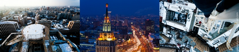 On Top of the Business Centre Domnikov