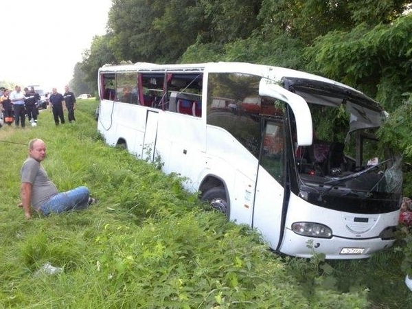 Terrible Accident In Ukraine