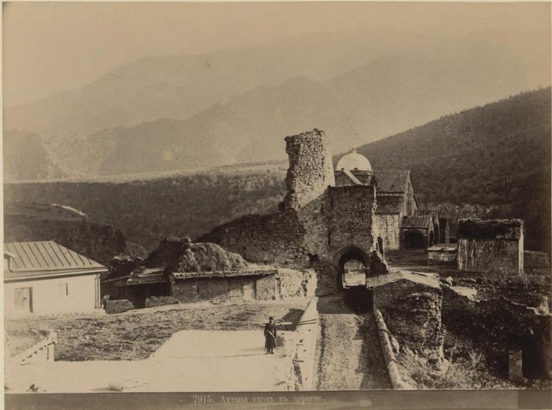 ermakov001 16 Caucasia and Transcaucasia: Ethnic Photos From the XIX Century
