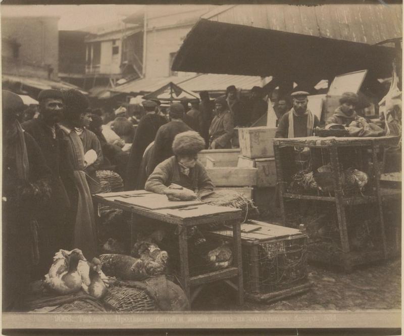 ermakov001 35 Caucasia and Transcaucasia: Ethnic Photos From the XIX Century
