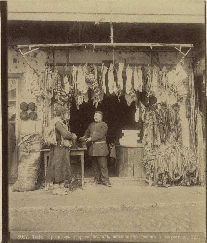 ermakov001 37 Caucasia and Transcaucasia: Ethnic Photos From the XIX Century