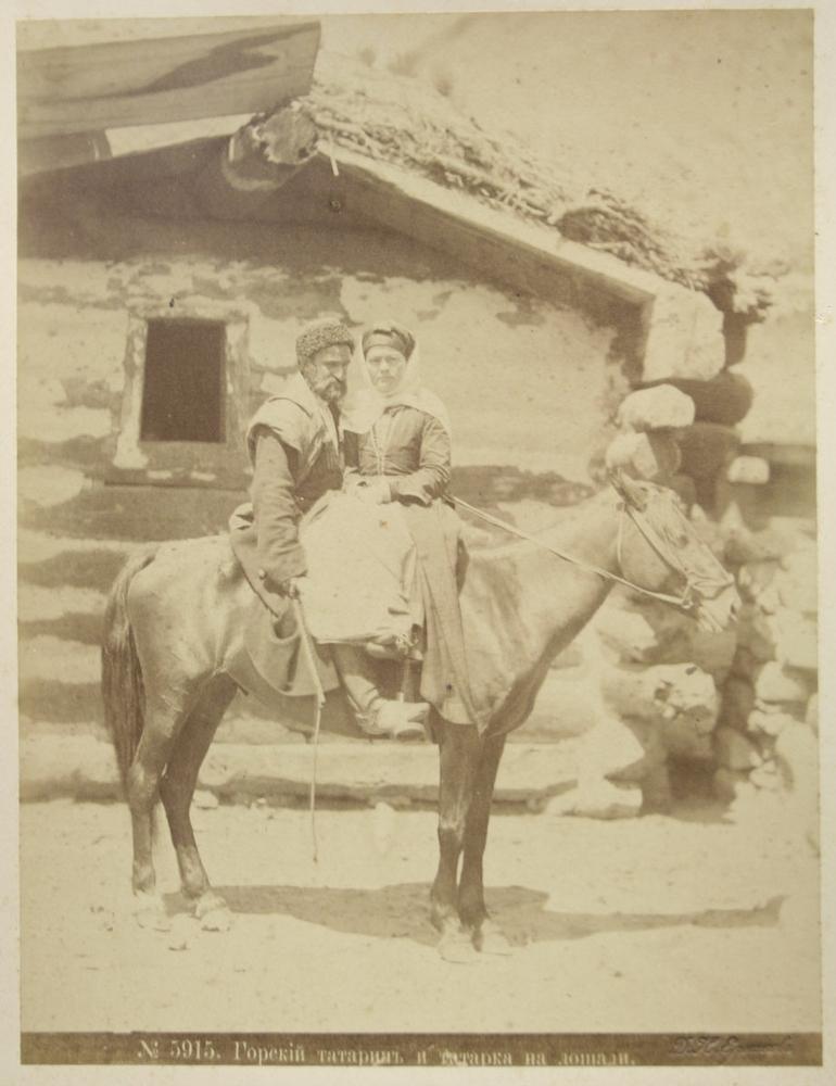 ermakovphotos002 26 Caucasia and Transcaucasia: Ethnic Photos From the XIX Century