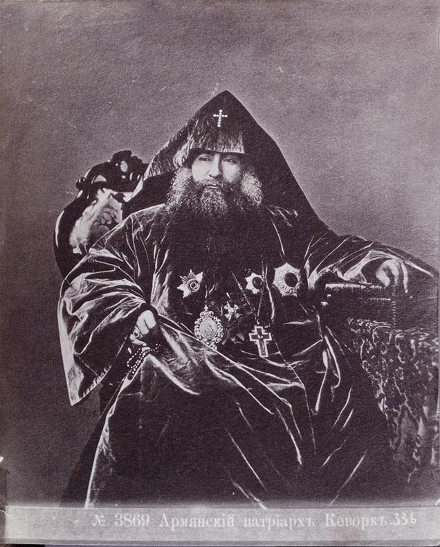 ermakovphotos002 43 Caucasia and Transcaucasia: Ethnic Photos From the XIX Century