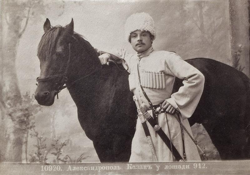ermakovphotos002 44 Caucasia and Transcaucasia: Ethnic Photos From the XIX Century