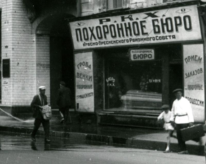 Soviet Union Back In 1930