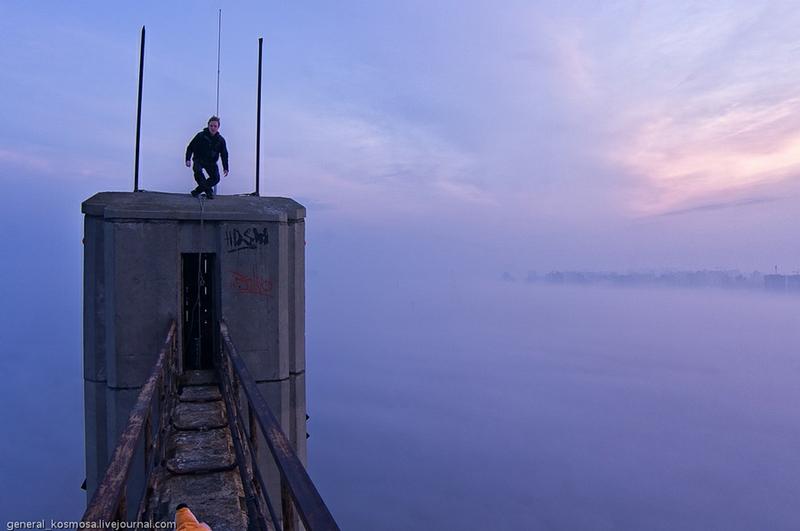 Foggy Sunrise At Altitude 136m