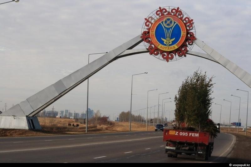 From Almaty To Astana